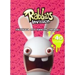 """Rabbids invasion: Παιχνίδια που κάνουν """"ΜΠΑΑΑ"""" 1"""