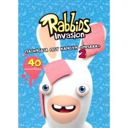 """Rabbids invasion: Παιχνίδια που κάνουν """"ΜΠΑΑΑ"""" 2"""